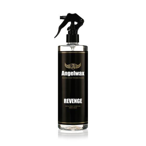 revenge_shine_factory